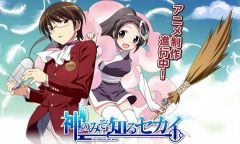 The World God Only Knows II / Kami Nomi zo Shiru Sekai II